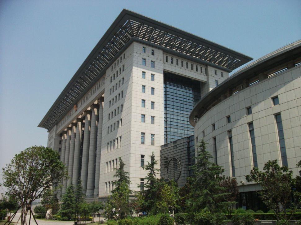 陕西省高级人民法院